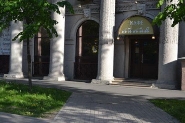 http://cafe-liliya.ru/wp-content/uploads/2013/09/Kaffe-Lilia-vhod-600x400.jpg